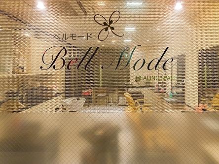 Bell Mode HEALING SPACE 4
