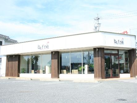 be fine 米野木店2
