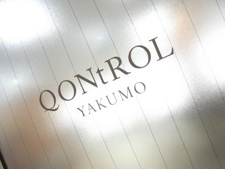QONtROL yakumo2