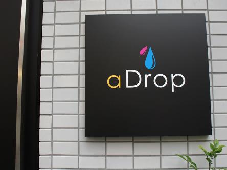 a Drop4