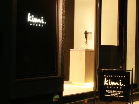 Kimi. HAIR PLACE3
