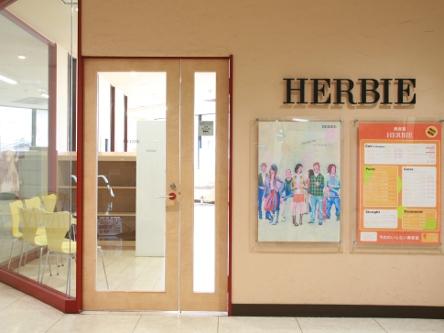 美容室ハービィ サビア飯能店2