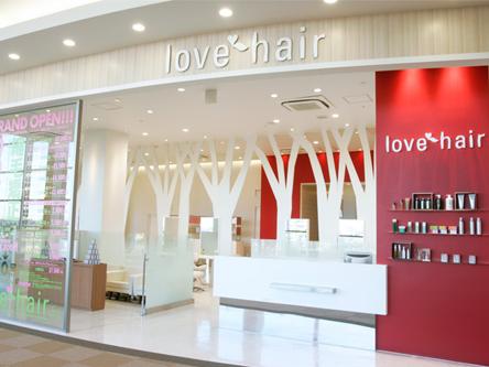 lovehair イオンモール羽生店3