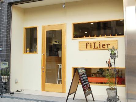 fiLier2
