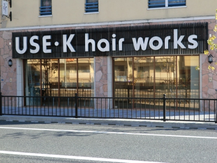 USE・K hair works4