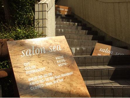 salon sea5