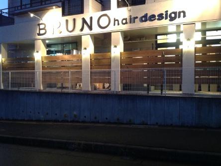 ブルーノ ヘアデザイン3