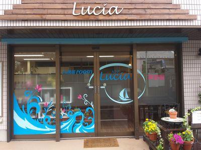 お洒落room Lucia 4