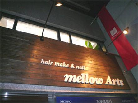 mellow Arts3