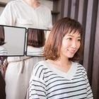【時短スペシャル★】前髪カット+カラー+3stepトリートメント+炭酸泉 12,800円