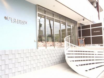 Frames 東川口5
