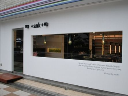 アンク 東口店 +ank+3
