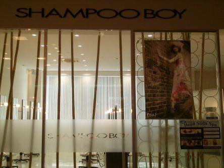 SHAMPOO BOY kashiihama5
