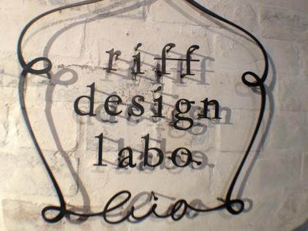riff design labo - bio -4
