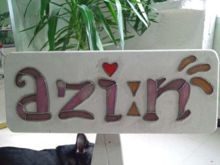 アジーン3