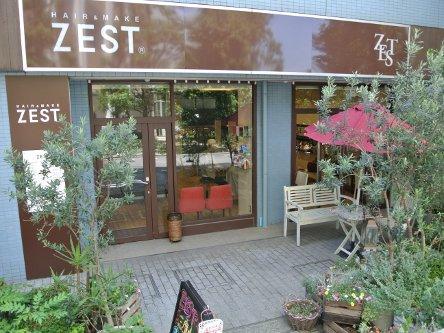 Hair&Make ZEST 三鷹店3