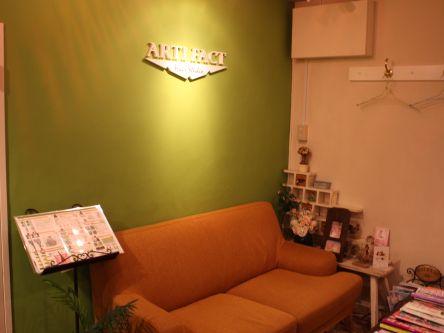 ARTIFACT Hair Studio3