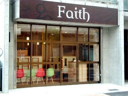 Faith 桜ノ宮4