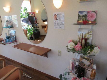 美容室 オレンジ・ハウス3