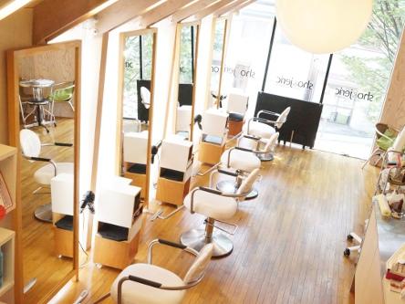 sho&jeric salon academy1
