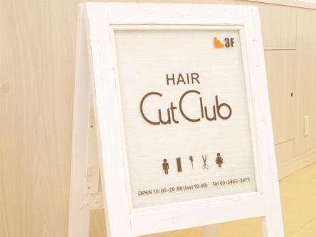 Cut Club5