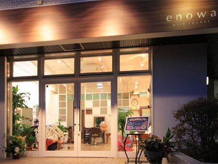 enowa hair lounge3