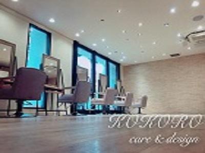 care&design KOKORO3