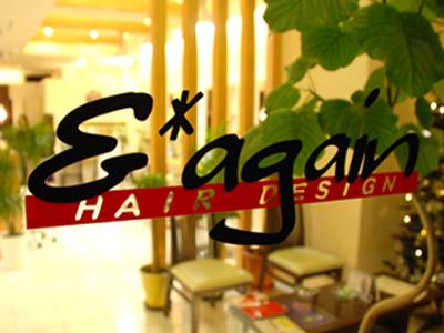 &*again-HAIR DESIGN- 放出3