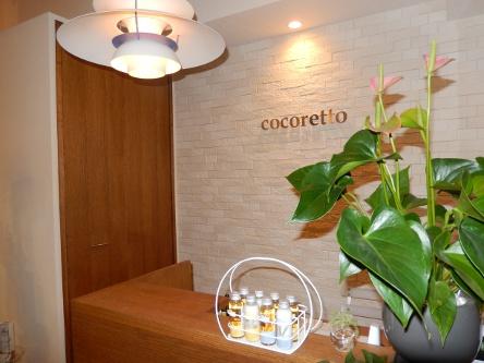 cocoretto4