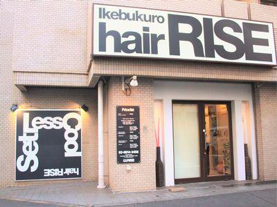 hair RISE5