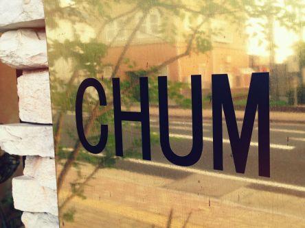 HAIR STAGE CHUM 京町店4