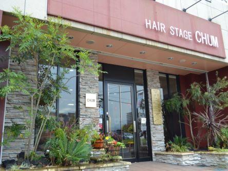 HAIR STAGE CHUM 京町店5
