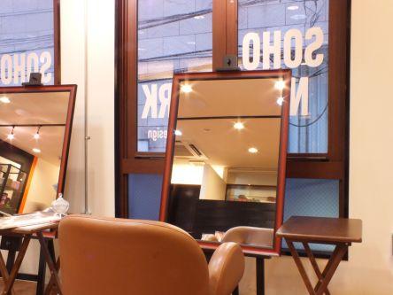 SOHO Hair&Design 天神店1