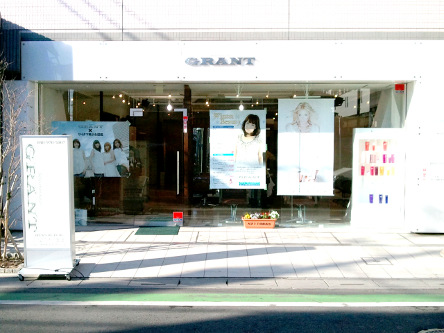 GRANT4