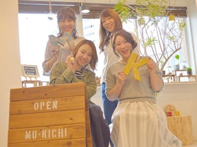 mu-kichi3