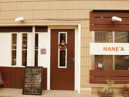 美容室 NANEA3