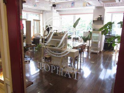 Hair care salon TOPHAT3