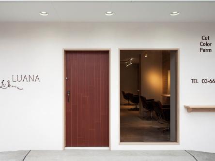 Hair Resort LUANA2