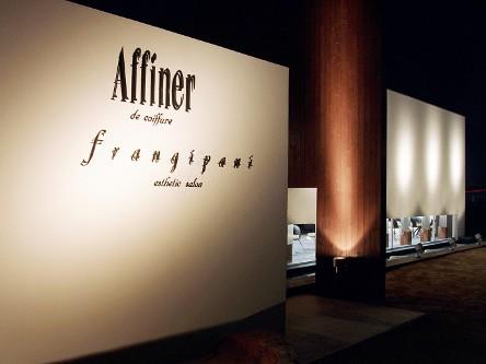 Affiner5