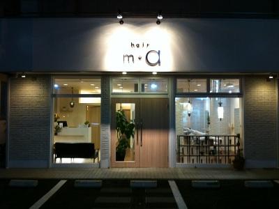 hair ma 鶴瀬店2