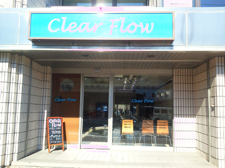 CLEAR FLOW2