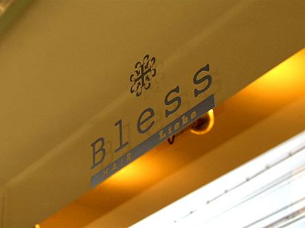 Bless HAIR リーベ店2
