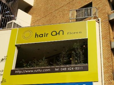 hair an floren3