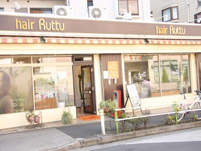 hair Ruttu 赤塚店3