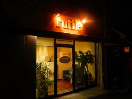 rutile beauty salon3