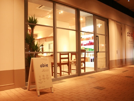 abie hair 市川店3