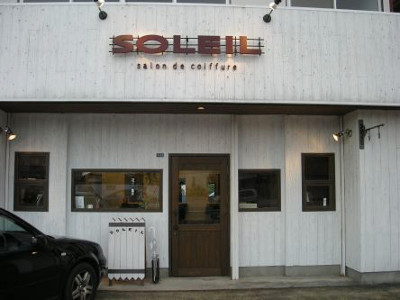 SOLEIL5