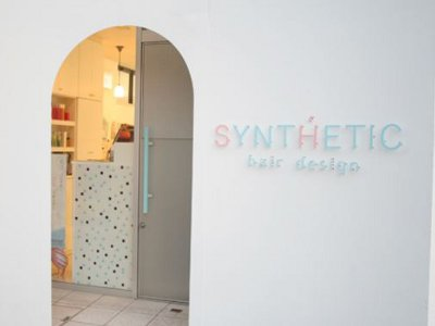 SYNTHETIC hair design3