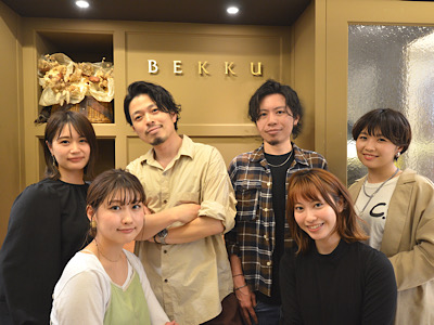 BEKKU hair salon5