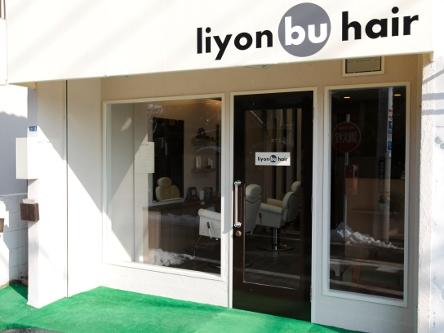 liyon bu hair3